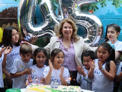 Festa celebra 45 anos do Colégio Brasilis